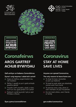 COVID-StayHome_A4 Poster